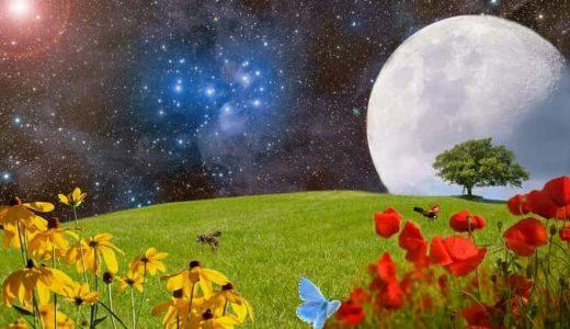 フラワー・ムーン 世界の平和と安全・コロナの終焉への愛の祈りの瞑想~2020年5月7日満月~