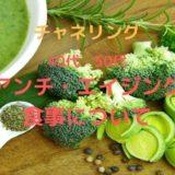 anti-aging-meal