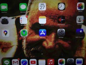 iPad-before-healing