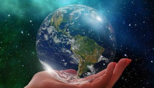 コロナ・ウイルスの一日でも早い終焉のための祈りの瞑想~2020年4月8日満月の瞑想~