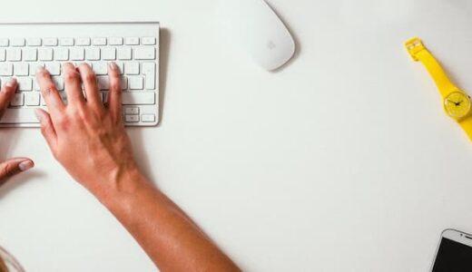毎日更新で消耗してい方へ 少ない時間でアクセスを上げる ブログ省エネ集客方法
